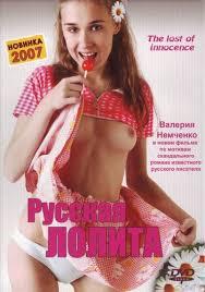 RUSSİAN LOLİTA +18 SEXYONO