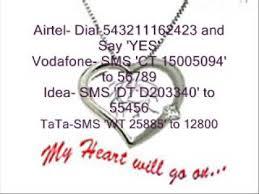 Idea dialertone Code, Vodafone