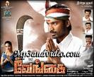 Vengai tamil movie songs free mp3 download online