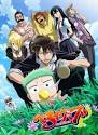 Beelzebub Episode 29 - Watch Beelzebub Episode 29 Sub Free Online