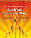 marathi new year sms, marathi sms, gudi padwa sms, marathi gudi ...