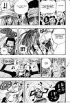 One Piece 509 - Read One Piece 509 Online - Page 17