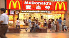 Chinese agency downgrades U.S. credit rating - CNN.