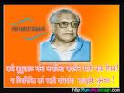 Marathi Scraps - A Web Site for Marathi Scraps & Matarhi Kavita ...