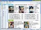 风行2.2.0.17 绿色纯净版_目前最流行的网络电影软件- 下载银行