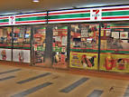 7-Eleven: Skip the pizza, they have weight-loss options « Sherryn ...