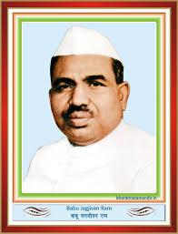 BharatMataMandir.in − Babu Jagjivan Ram