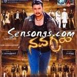 Movie Songs @ Sensongs.com