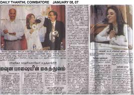 Pudhari Marathi Daily News