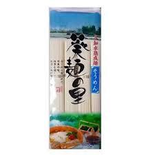 素麺(そうめん)激安通販】『葵フーズ|葵麺の里 そうめん ...