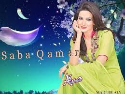 Download Saba Qamar