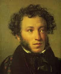 Pushkin (Kiprensky)
