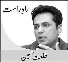 Talat Hussain makes a $640