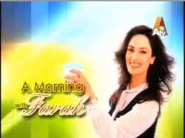 Morning with farah