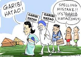 Garibi Hatao Or Garib Hatao! - India Daily