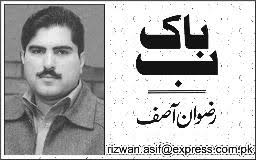 Urdu column of Rizwan Asif on