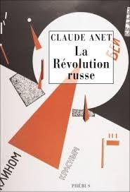 Claude Anet
