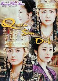 Queen Seon Duk - Nữ Hoàng S