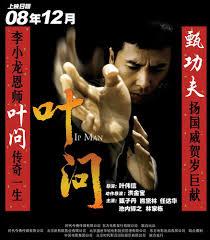 엽문 (葉問: The Legend Of Ip Man, 2009) [엽문,영춘권,액션,드라마,葉問,중국무술,The Legend Of Ip Man]
